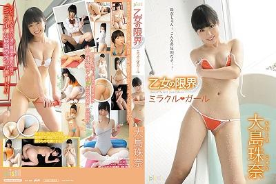 大島珠奈DVD